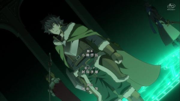 「盾の勇者の成り上がり」1話感想 (81)