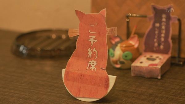 「孤独のグルメ Season6」3話 (64)