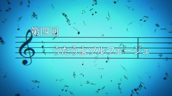 響け!ユーフォニアム (12)
