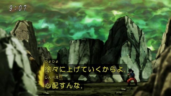 「ドラゴンボール超」113話 (4)