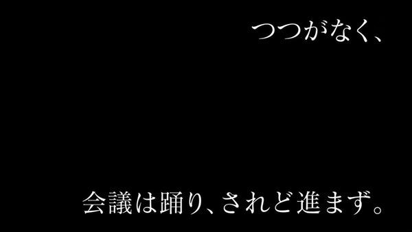 俺ガイル2期 (40)