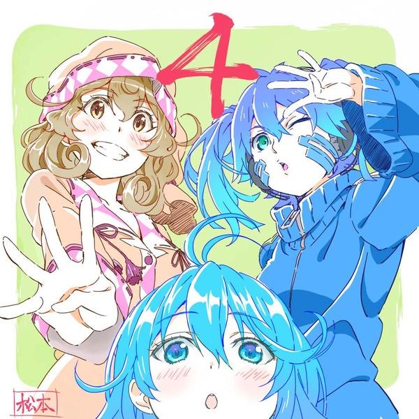 「4!」 (イラスト:松本元気)