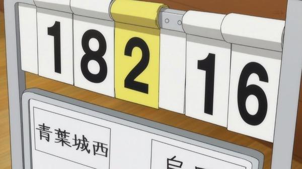 ハイキュー!! セカンドシーズン 21話 (241)