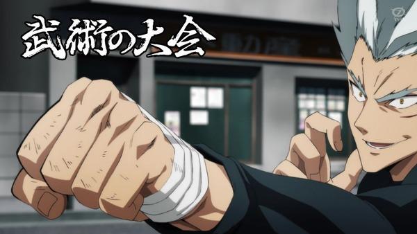 「ワンパンマン」17話(2期 5話)感想 (11)