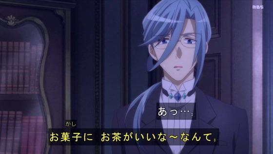 「はめふらX」2期 4話感想 (31)