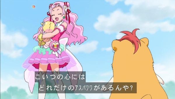 「HUGっと!プリキュア」1話 (86)