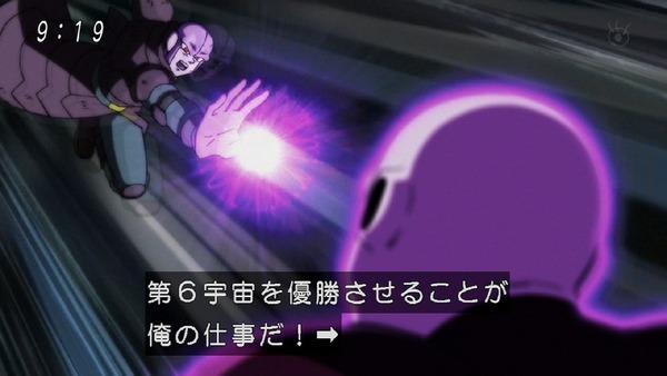 「ドラゴンボール超」110話 (33)