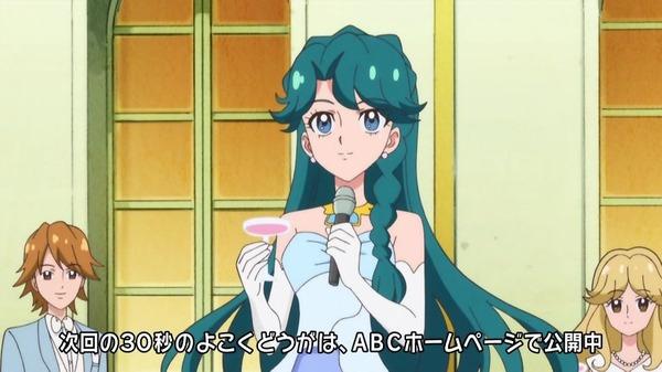 GO!プリンセスプリキュア (39)