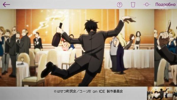 「ユーリ!!! on ICE(ユーリオンアイス)」 (80)