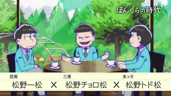 「おそ松さん」第3期 第2話感想 画像  (54)