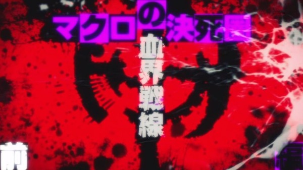「血界戦線 & BEYOND」2期 7話 (96)