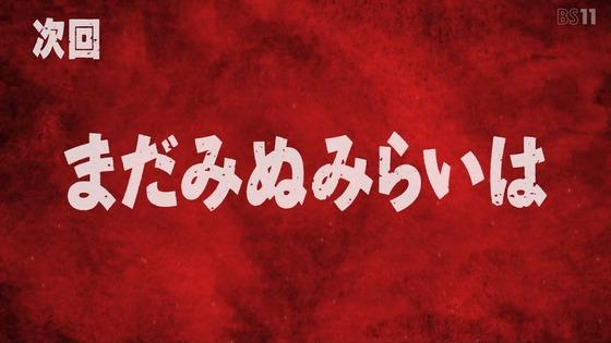 「ゴジラS.P」3話感想 (68)
