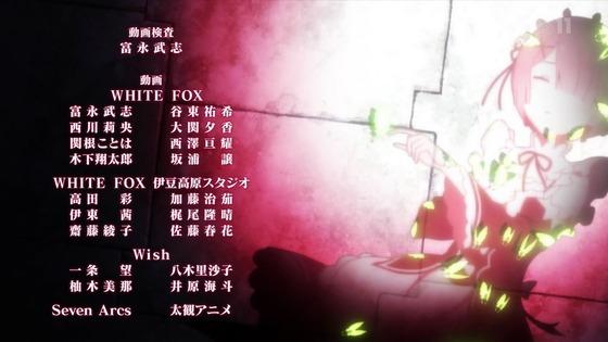 「リゼロ」第29話感想 (91)