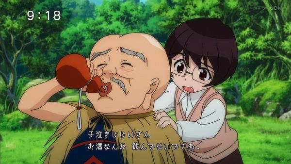 「ゲゲゲの鬼太郎」6期 4話感想 (40)