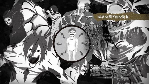 「進撃の巨人 Season3」(3期 3話)40話 (40)