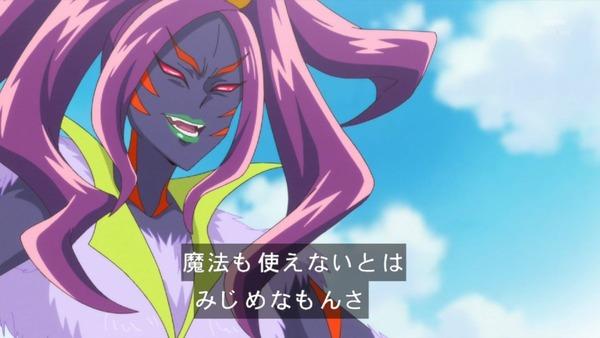 「魔法つかいプリキュア!」第10話感想 (46)