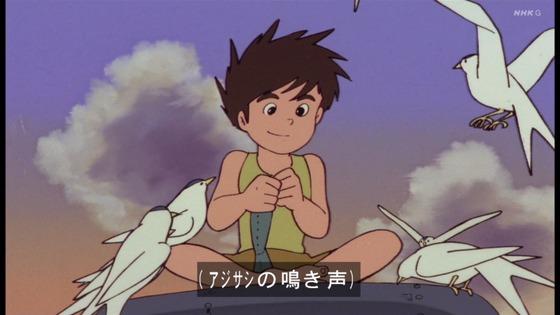 「未来少年コナン」第26話感想(実況まとめ)画像 (47)