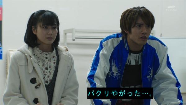 「仮面ライダービルド」26話 (32)