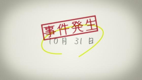 「氷菓」第19話感想 画像 (88)