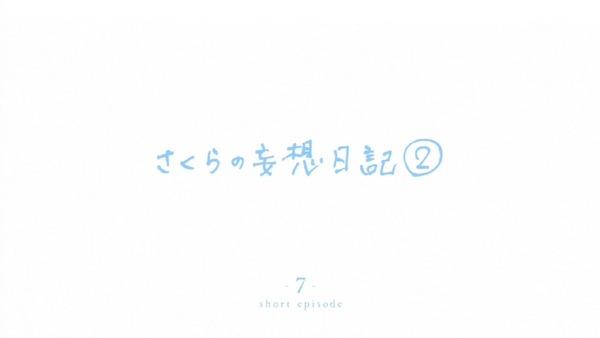 「月がきれい」7話 (40)