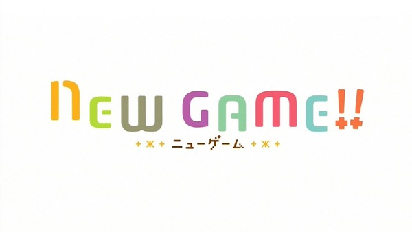 「NEW GAME!!」2期 12話(最終回) (109)