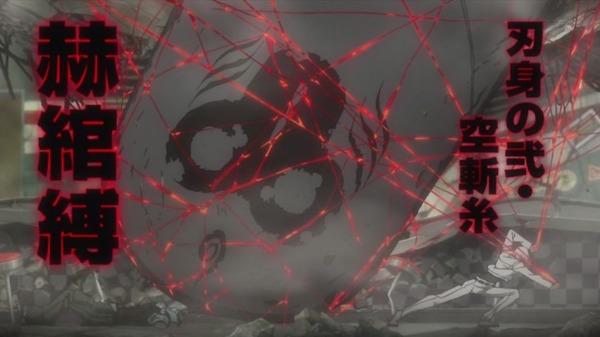 血界戦線 (8)