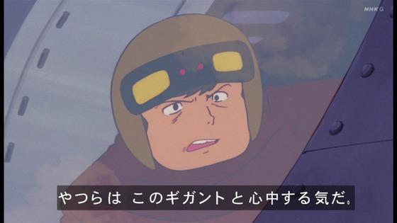「未来少年コナン」第25話感想(実況まとめ)画像  (37)