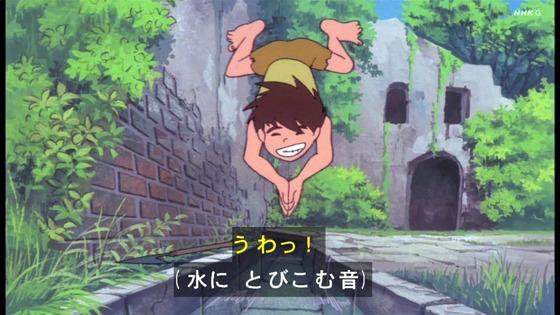 「未来少年コナン」第3話感想 画像 (11)