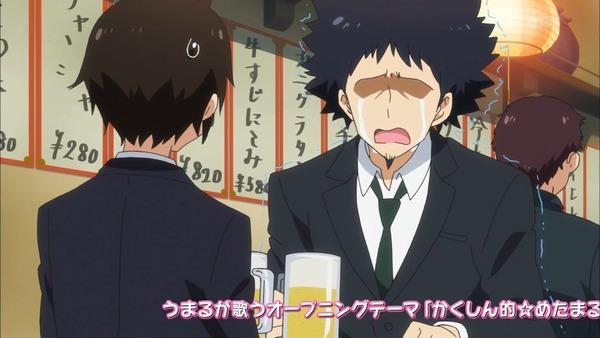 干物妹!うまるちゃん (27)