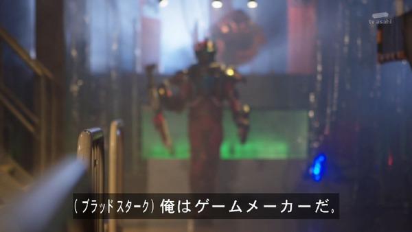 「仮面ライダービルド」4話 (45)