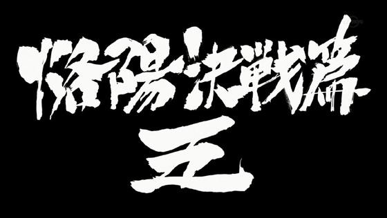 「銀魂」321話 (4)
