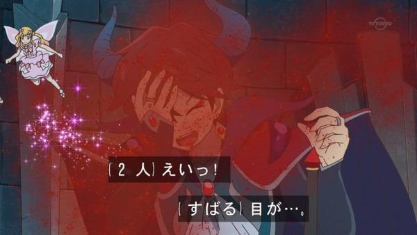 「アイカツスターズ」13話 (38)