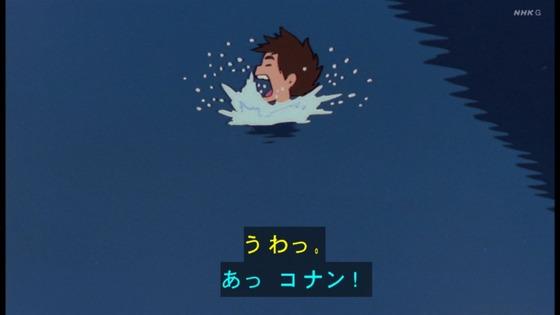 「未来少年コナン」第9話感想 (56)