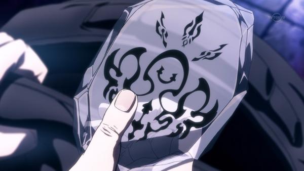 「タブー・タトゥー(TABOO TATTOO)」1話 (3)