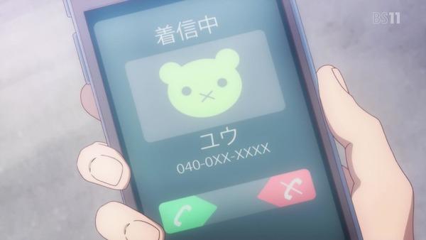 「ラーメン大好き小泉さん」6話 (4)