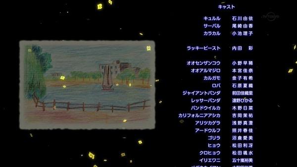 「けものフレンズ2」第12話感想  (57)