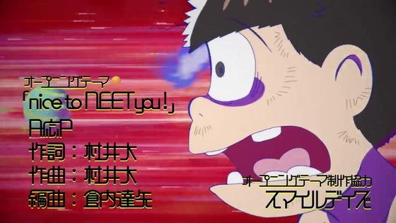 「おそ松さん」第3期 第1話感想 (161)