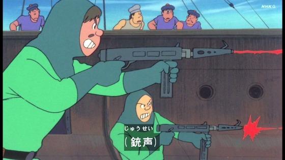 「未来少年コナン」第5話感想 (83)