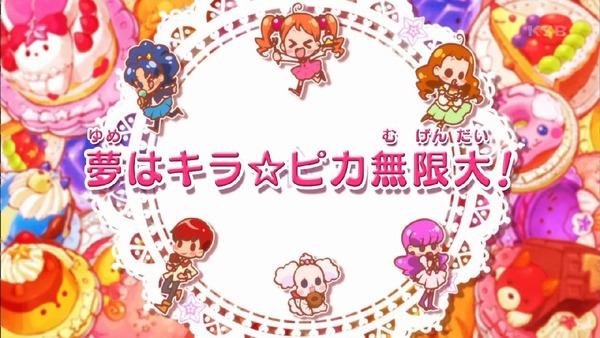 「キラキラ☆プリキュアアラモード」41話 (19)