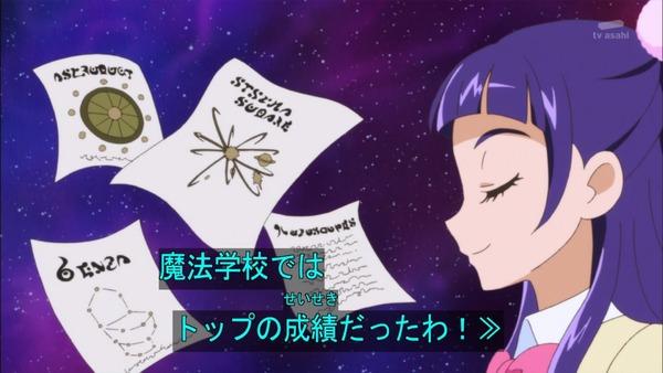 「魔法つかいプリキュア!」第12話感想 (18)