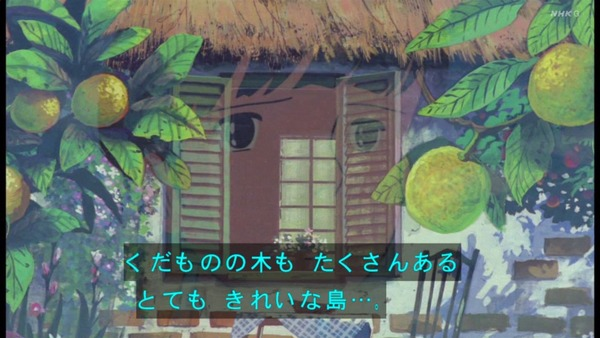 「未来少年コナン」第1話感想 画像 (103)