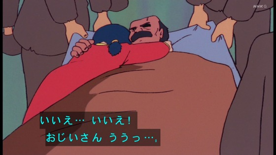 「未来少年コナン」第23話感想 画像 (44)