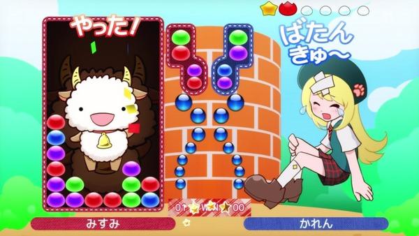 「ゲーマーズ!」4話 (26)