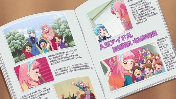 「アイカツフレンズ!」45話感想 (88)