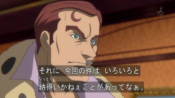 「機動戦士ガンダム 鉄血のオルフェンズ」 (5)