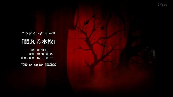 「BEASTARS」7話感想 (54)