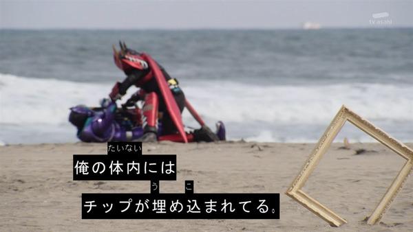 「仮面ライダービルド」31話 (25)
