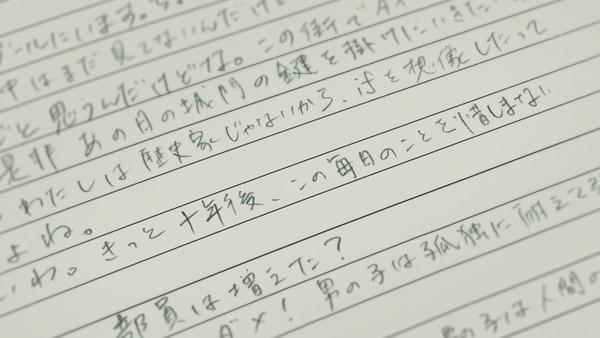 「氷菓」第5話感想 画像  (23)