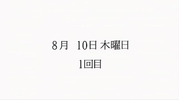 「サクラダリセット」第6話 (31)