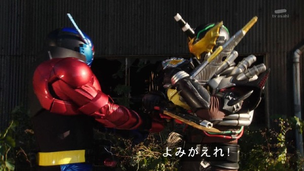 「仮面ライダービルド」15話 (43)